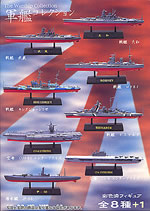 Furuta The Warship Collection series 1