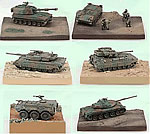 Konami JGSDF Armoured Vehicles Series 1