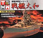Takara Ships of the World Series Yamato