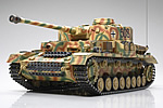 Click here for Panzer IV Upgrade Parts